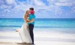 wedding-in-dominican-republic_38