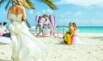 svadba_v_dominikane_17